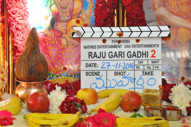Raju Gari Gadhi 2 Movie Launch Photos