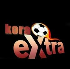 كورة اكسترا | kora extra | koora extra | koraextra بث مباشر مباريات اليوم