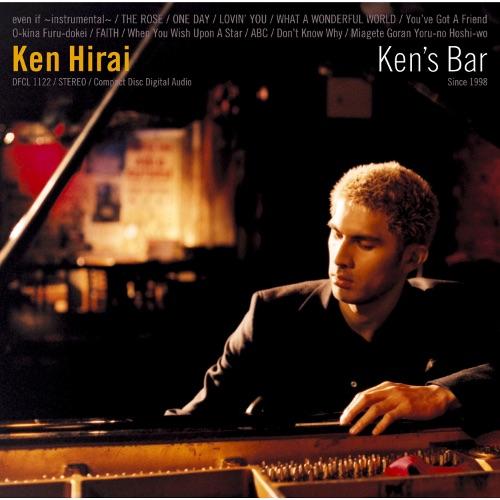 平井堅 (Ken Hirai) - Ken's Bar [FLAC 24bit + MP3 320 / WEB]