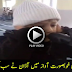 3 Years Old Kid Recites Azan in Mosque - Adorable Prayer Voice