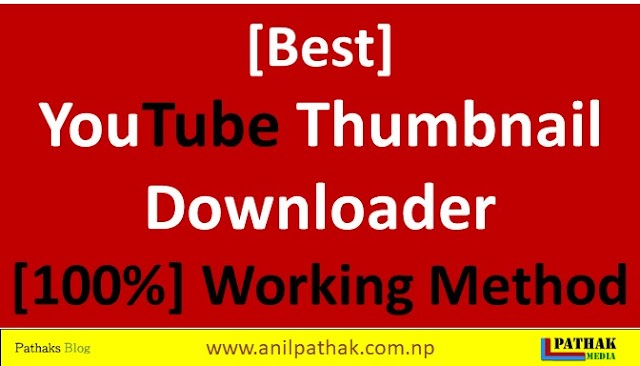 [Best] Youtube Thumbnail Downloader [100%] Working Method Updated [2019] September