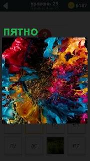 Размытое цветное пятно от красок расположилось на поверхности у художника на холсте