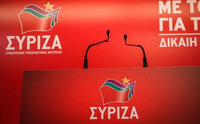 ΣΥΡΙΖΑ για το «Oruc Reis»: Η κυβέρνηση διαχειρίζεται με αβάσταχτη ελαφρότητα κρίσιμα εθνικά θέματα