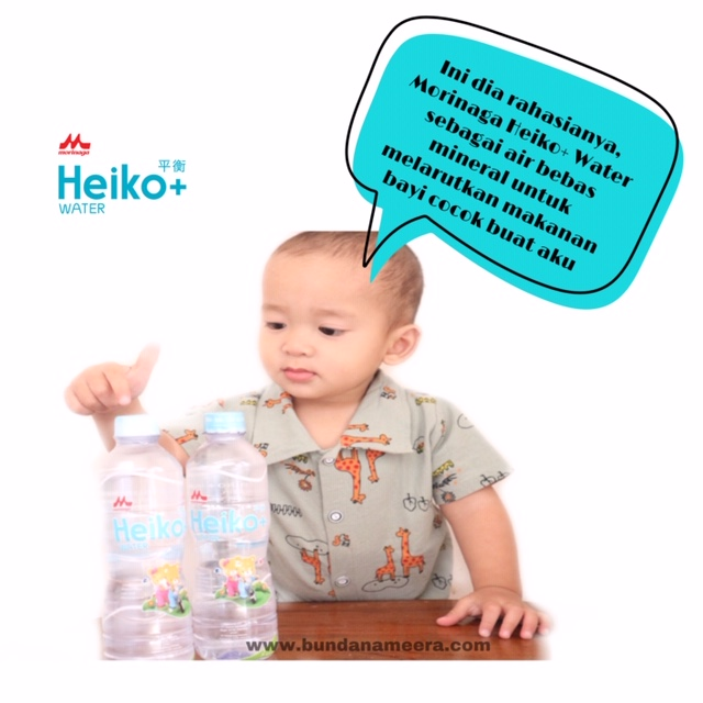 morinaga heiko+ water, review water heiko+, morinaga heiko+ water, review water heiko+, air pelarut makanan bayi, manfaat heiko+ water, cara penggunaan heiko+ ater, cara penyimpanan heiko+water, tips mengocok susu dengan heiko+ water, pilihan ibu cerdas untuk nutrisi anak