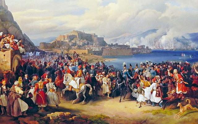 Ι. Παπαντωνίου: Ο πλούτος των ενδυμασιών στο Ναύπλιο του 1833 στον πίνακα του Πέτερ φον Χες