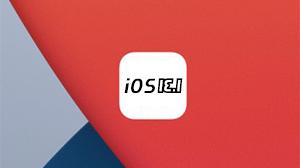 apple-ios-14-1