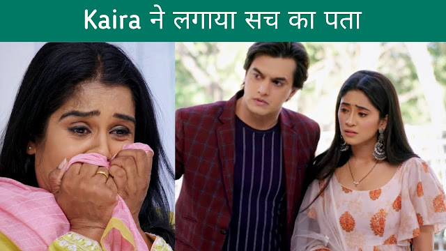 Revealed : Leela's shocking past revelation for Kartik Naira in Yeh Rishta Kya Kehlata Hai