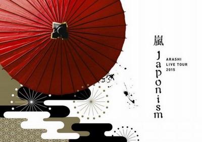 [TV-SHOW] 嵐 – ARASHI LIVE TOUR 2015 Japonism (DVDRIP)