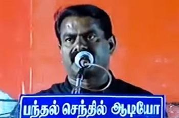 Seeman Speech 24-04-2016 Nagapatnam