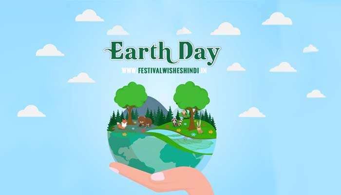 Earth Day For A New Millennium