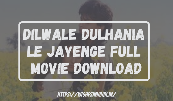 Dilwale Dulhania Le Jayenge Full Movie Download