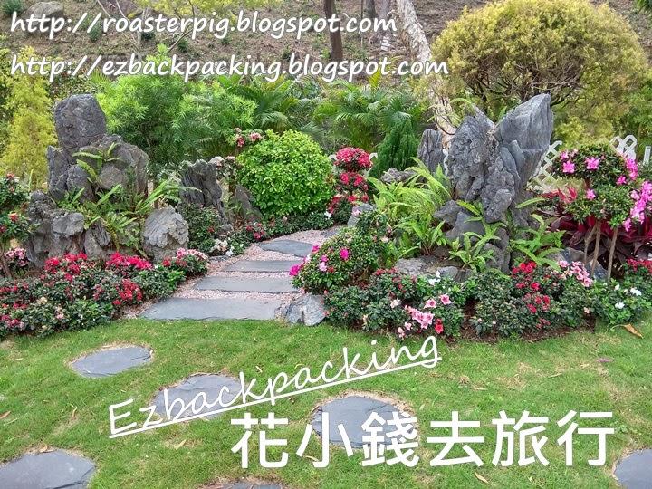 獅子山公園花圃