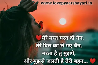 Beautiful girls shayari Hindi