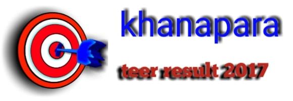 Khanapara teer result 2017