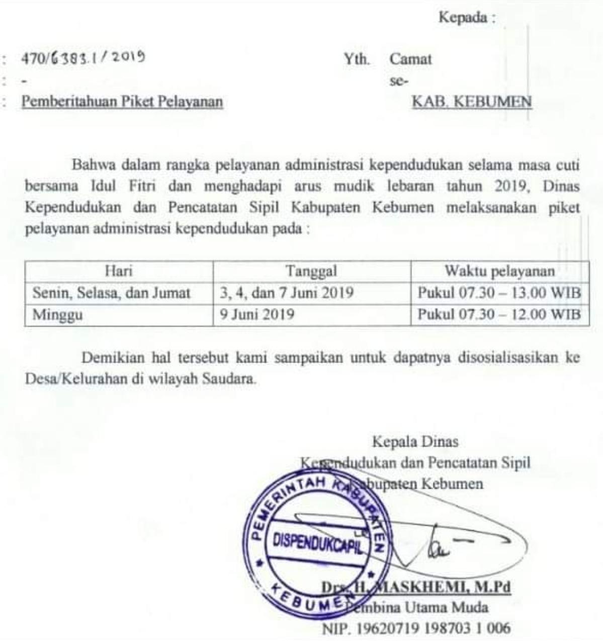 Catat Jadwalnya! Libur Lebaran, Disdukcapil Kebumen Tetap Layani Perekaman e-KTP