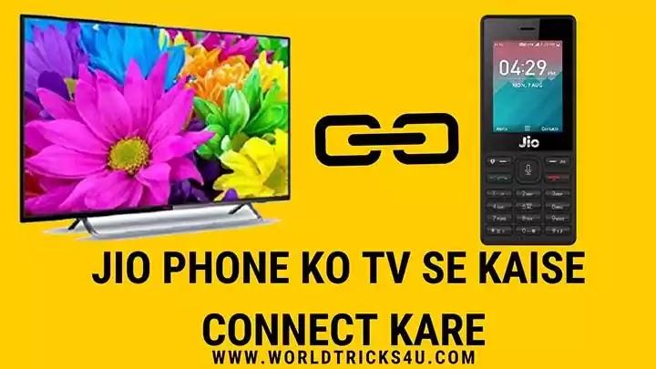 Jio Phone Ko TV Se Kaise Connect Kare