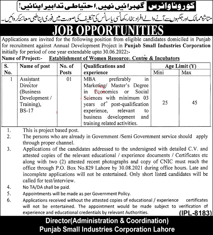Latest Jobs in Punjab Small Industries Corporation Lahore 2021