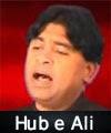 http://72jafry.blogspot.com/2014/04/hub-e-ali-nohay-2003-to-2015.html