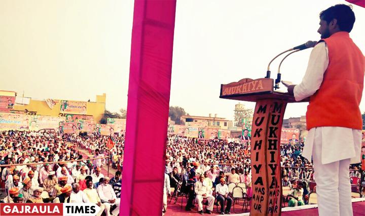 rajeev-tarara-bjp-rally