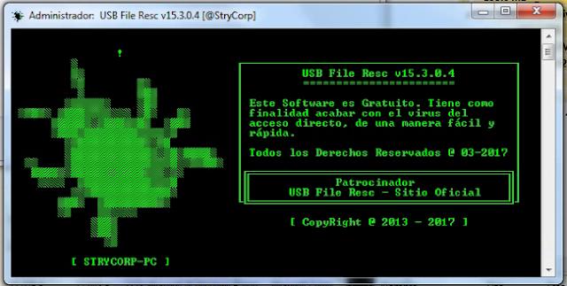 تحميل برنامج USB Resc لحماية الفلاشة من الفيروسات للكمبيوتر 2018