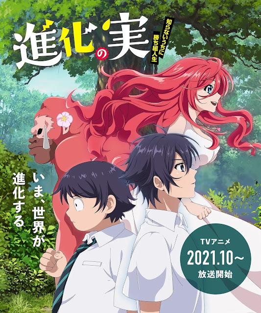 Anime 'Shinka no Mi: Shiranai Uchi ni Kachigumi Jinsei' Revela Novo Vídeo Promocional