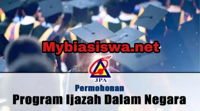 Permohonan Biasiswa Program Ijazah Dalam Negara (PIDN) 2021 Online