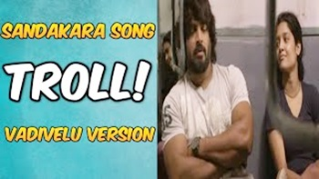 Sandakara Song Troll -Vadivel Version