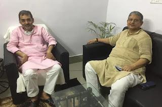 kushwaha-lalan-sigh-meeting