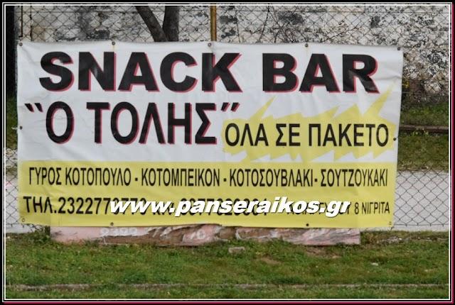 Live ΠΑΟΚ - Αϊντχόφεν 5-11-2020
