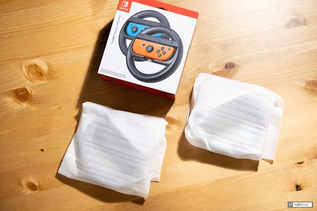 【生活分享】大手使用 Joy-Con 的救贖,Switch 原廠方向盤套件 - 方向盤有袋裝保護