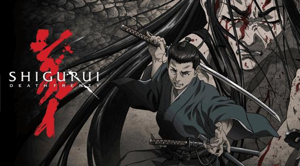 Shigurui - Daftar Anime Gore Terbaik