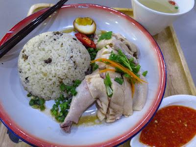 Eat Chicken Rice, Koufu @ Cineleisure Orchard