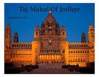 umaid bhawan palace jodhpur by saffer india
