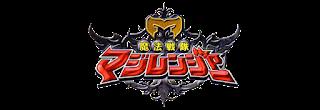 Mahou Sentai Magiranger