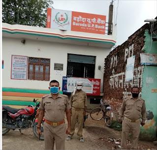 पुलिस ने बैंकों में की संदिग्धों की पड़ताल    #NayaSaberaNetwork