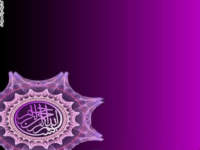 BZ Ideas.SG: Islamic Art 9 ( Background / Wallpaper