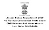Assam Police Recruitment 2020: Apply Online For 40 Platoon Commander Posts under Civil Defence And Home Guards. Last Date: 26-08-2020