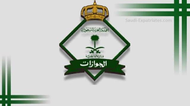 Jawazat extending the validity of Iqamas, Visas for Expats who are outside and inside Saudi Arabia - Saudi-Expatriates.com