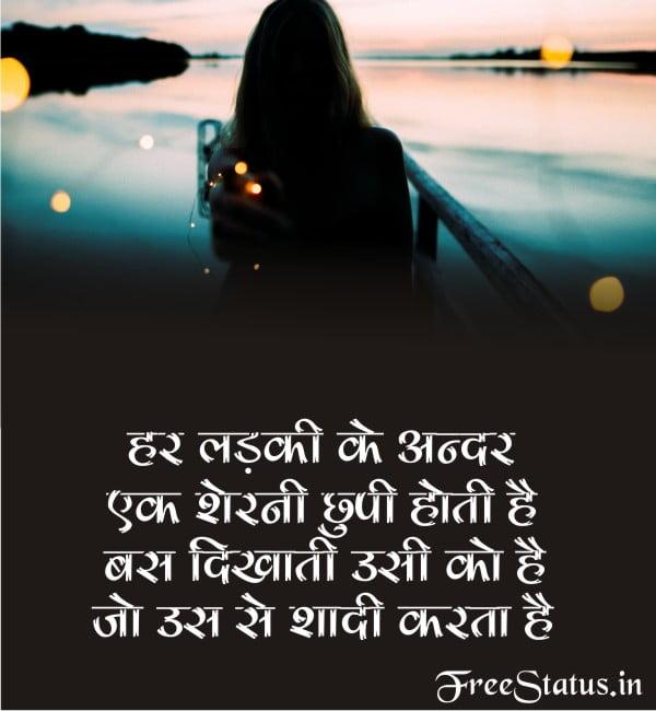 Har-Ladaki-Ke-Andar-Ek-Sherani-Chhupi-Hoti-Hain