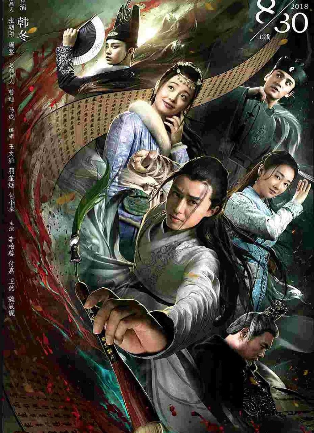 Xem Phim Đường Thi Tam Bách Án - The Untold Stories Of Tang Dynasty