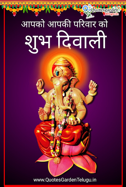 happy-diwali-2020-shubh-diwali-greetings-in-hindi-language
