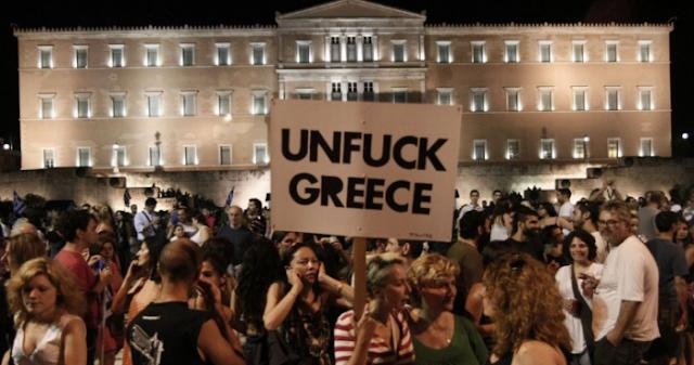 Το πολιτικό σύστημα έριξε την Ελλάδα στα βράχια