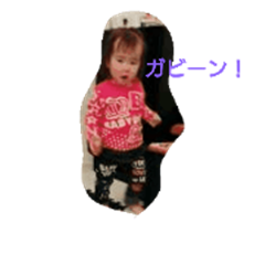 nanahi happylittlebaby