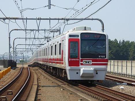【約半年だけの充当!】9000系赤塗装の二俣川行き