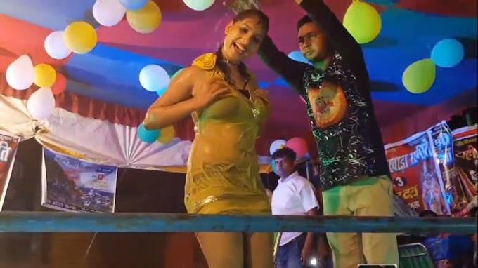 tip tip barsa pani  | neha bhojpuri new dance | Bhohpuri Arkesta Video