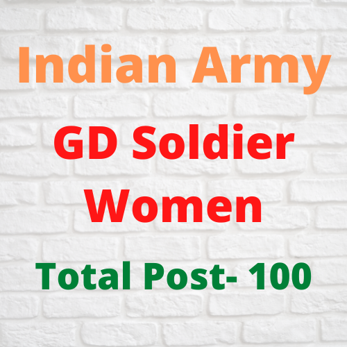 Indian Army (Bhartiya Sena) General Duty Soldier (Women) Bharti 2021- भारतीय सेना जनरल ड्यूटी सैनिक (महिला) भर्ती  2021