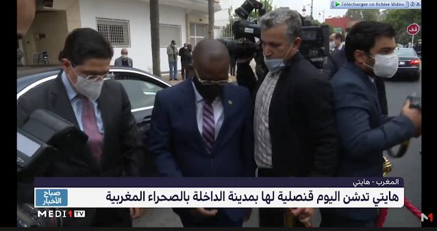 هايتي أول بلد غير عربي وغير إفريقي يفتح قنصلية في الصحراء المغربية