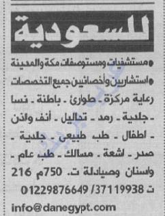 www.arabbreak.com-09