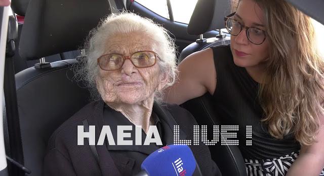 Η γηραιότερη γυναίκα στον κόσμο είναι από την Πελοπόννησο (βίντεο)