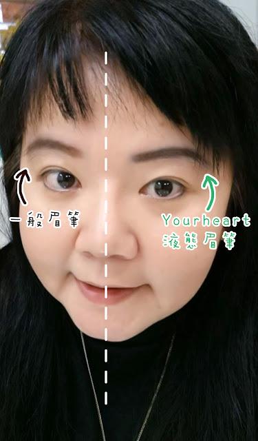 防水、防汗!讓眉型更自然俐落!超持久,維持一整天完美眉毛,不怕成為缺眉人!速乾特性,讓化妝時間更省時。